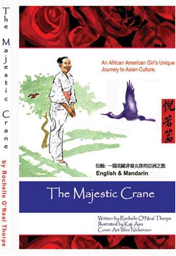 The Majestic Crane: English & Mandarin