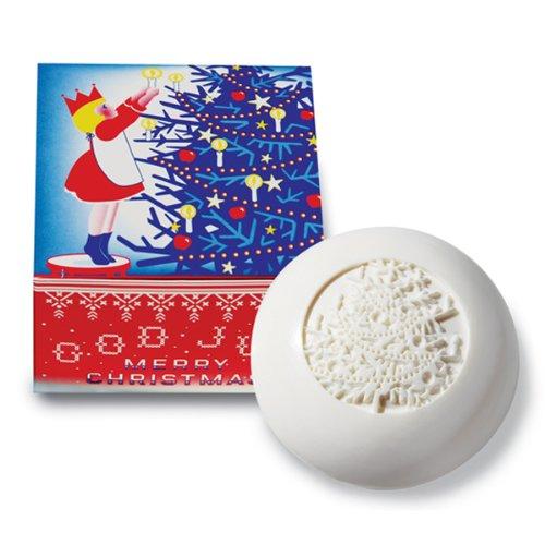 Swedish DreamTM Christmas Soap Embossed with Christmas Tree-5 oz - Bar Christmas