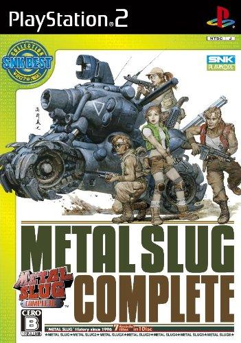 (Metal Slug Complete (SNK Best Collection) [Japan Import])