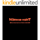 Horror Night v.1 (Horror  Night)