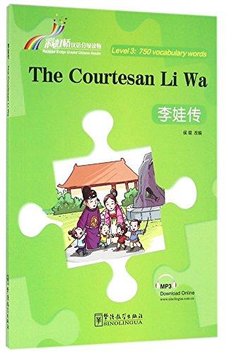 The Courtesan Li Wa - Rainbow Bridge Graded Chinese Reader, Level 3: 750 Vocabulary Words (English and Chinese Edition)