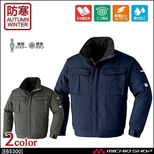 旭蝶繊維 防寒作業服 ブルゾン(裾シャーリング) E65300 B07BK3SH8Z 4アーミーグリーン S
