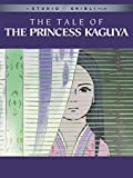 The Tale of The Princess Kaguya (English Language)