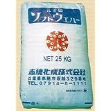 純 塩化カルシウム 安心の日本製 粒状 1kg【融雪?凍結防止剤?防塵剤?除湿剤】