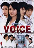 2009 Japanese Drama : - Voice - W/ English Subtitle