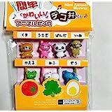 Food Picks for Bento Box Decoration Accessories, Japanese Cute Kawaii Design, Mini Animal Skewer, Japan Import