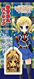 Detective Opera Milky Holmes please protect Kifuda Akechi small clothing