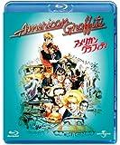 アメリカン・グラフィティ [Blu-ray]