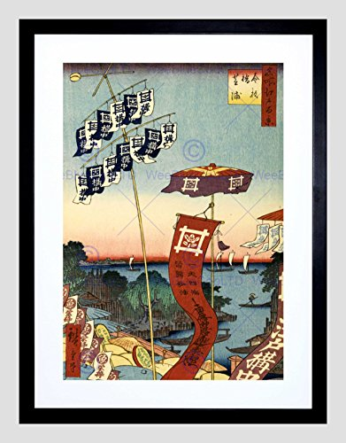 (The Art Stop Vintage Painting Japanese Woodblock Flags and Celebration Framed Print B12X11691)