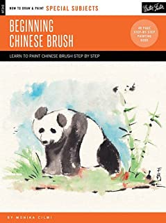 Book Cover: Special Subjects: Beginning Chinese Brush: Discover the art of traditional Chinese brush painting