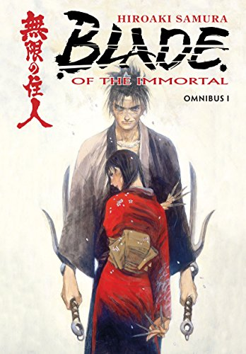 Blade of the Immortal Omnibus Volume 1 by Dark Horse Manga