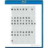 Mahler: Symphony No. 8 - Lucerne Festival Orchestra