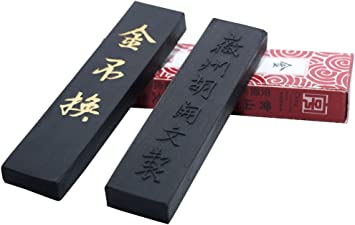 Chinese Old Pine Soot Ink HuiMo Lettering Ink Block Calligraphy Writing Inkstick