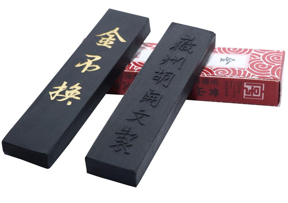 Easyou Chinese Calligraphy Natural Stone(Luowen Stone) She Ink Stone 5'' by Easyou