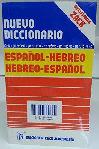 Nuevo Diccionario - Hebrew and Spanish Dictionary - Paper...