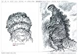 TOHO The Art of Shin Godzilla Art Works Book from JAPAN