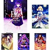 Fate/stay night[Heaven's Feel] [コミック] 1-7巻 新品セット (クーポン「BOOKSET」入力で+3%ポイント)