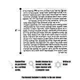 Chabad Kosher Mehudar Mezuzah With Case Included