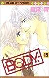 B.O.D.Y. Vol.15 (In Japanese)