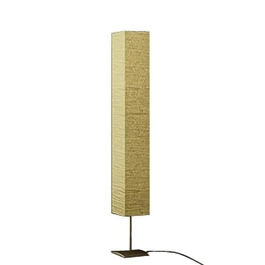 xinglieu lámpara de pie de tierra moderna 1,70 M. de papel ...