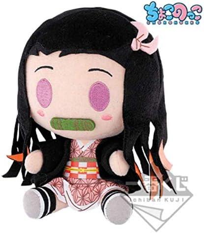 Banpresto Demon Slayer Kimetsu no Yaiba Nezuko Kamado 15cm