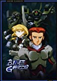 Best Anime Movies - Blue Gender: TV Series and Movie (Anime Classics) Review