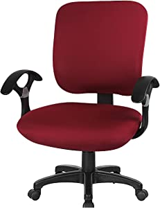 CAVEEN Office Chair Covers 2piece Stretchable Computer Office Chair Cover Universal Chair Seat Covers Stretch Rotating Chair Slipcovers Washable Spandex Desk Chair Cover Protectors,Wine Red