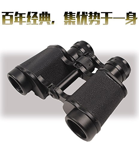 8 x 30ナイトビジョンアウトドアトラベルコンサートBird Watching non-infrared high-power双眼鏡双眼鏡 B075LFYK4G