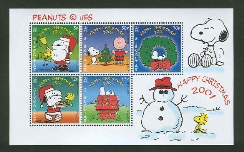 Charlie Brown Snoopy, Peanuts Joy to the World Christmas Collectible Postage Stamp Gibraltar
