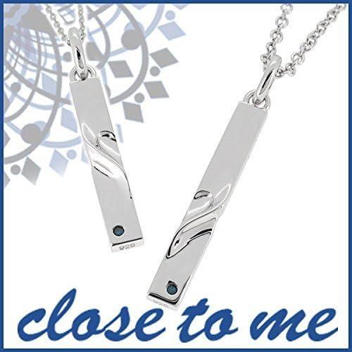 [クローストゥーミー] Close to me [ 特 別 仕 様 刻印無料 ] ブルーダイヤモンド ハート シルバー 925 ペアネックレス (無料で刻印する)