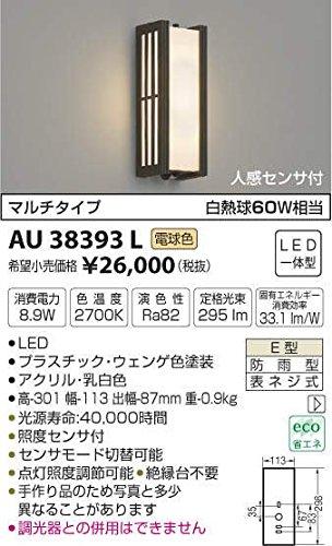 新作モデル AU38393L 電球色LED人感センサ付アウトドアポーチ灯 B01GCAWNO2, 大人気定番商品:69b53b00 --- a0267596.xsph.ru