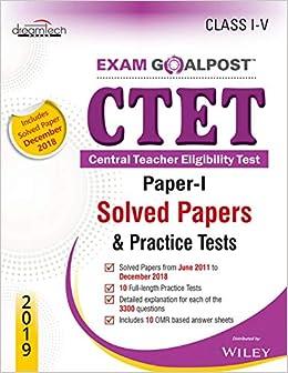 Buy CTET Exam Goalpost, Paper - I, Solved Papers & Practice