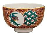 Kutani Yaki Bird Porcelain 4.7inch Matcha Bowl