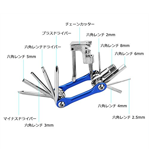 Hltd Multi Function Bike Bicycle Repair Tool Kit Folding Cycling Maintenance 11 in 1 Multi Tool Socket Wrench Hex Keys Screwdriver Set … by Hltd (Image #2)