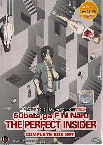 Subete Ga F Ni Naru: The Perfect Insider DVD (Vol.1-11 End) Japanese Movie / English Subtitle All Region