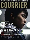 COURRiER Japon: 2019年 4月号