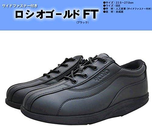 【ロシオゴールド ファスナータイプ ブラック:25.5cm】 健康シューズ