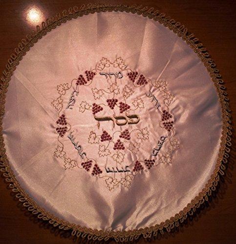 Passover Matza Cover