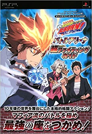Hitman Reborn Battle Arena Psp Edition Super Fighting Guide