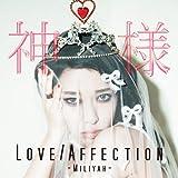 Love/Affection/神様(DVD付)