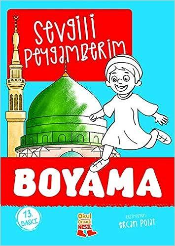 Sevgili Peygamberim Boyama Collective 9786051626031 Amazon Com