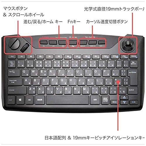 ミヨシ MCO トラックボール内蔵 2.4GHzワイヤレスキーボード TK-24G05/BK