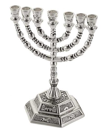 Beautiful Seven Branch MENORAH Design 7 Branch Candle Holder Jerusalem Silver plated NIB