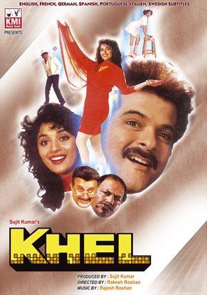 Khel – Drei Gauner jagen das große Geld (1992)