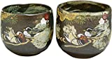 Kiyomizu Yaki Kissho Oshidori 3.3inch Set of 2 Japanese Teacups Grey Ceramic