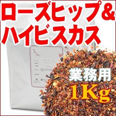 ローズヒップ&ハイビスカス (1kg)