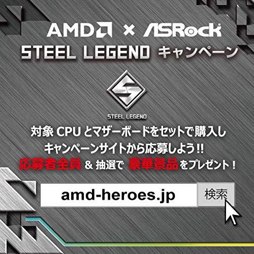 ASRock Mini-ITX Motherboard (B450 Gaming-ITX/AC)