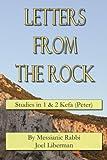 Letters from the Rock: Studies in Kefa (Peter)