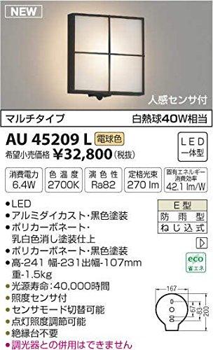 AU45209L 電球色LED人感センサ付アウトドアポーチ灯 B01GCAX4ZE