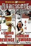 Rarescope (A Sword Named Revenge / Dream Sword)